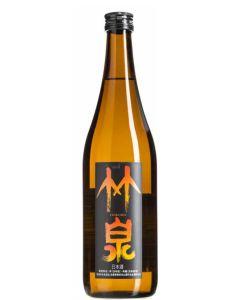 Tajime Chikusen Junmaï Ginjo Label Oranji